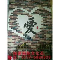 临沂艺术石价格05396888820