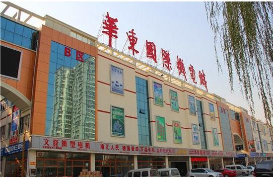 临沂华东国际机电城