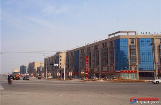 临沂伦达国贸城