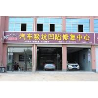 山东专业汽车玻璃修复15264947266