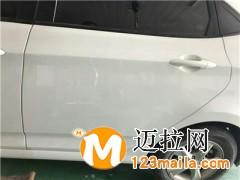 临沂汽车玻璃修复 裂痕修补15264947266