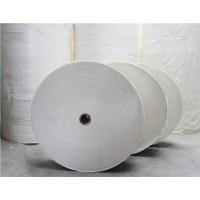 山东餐巾纸机器配件厂家0539-2701537