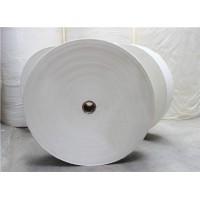临沂高中低档餐巾纸价格0539-2701537