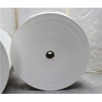 山东高中低档餐巾纸生产厂家0539-2701537