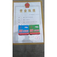 六角白色粉笔厂家直销15163903599