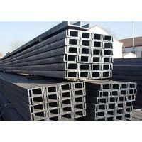 临沂槽钢生产厂家13953975028