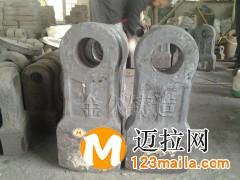 临沂双复合耐磨锤头生产厂家电话:18053938667