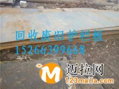 河东废旧护栏板回收电话:15266399668
