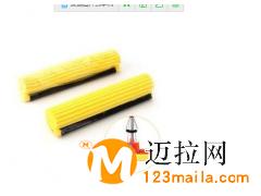 山东胶棉拖把头生产厂家电话13508998331