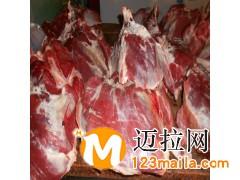 临沂牛副产品批发13734384805