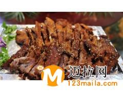 临沂牛副产品13734384805