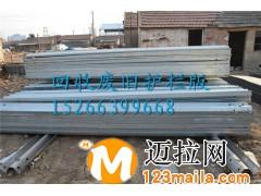 山东废旧护栏板回收15266399668