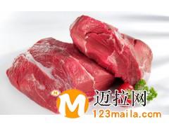 山东牛肉价格13734384805