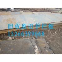 山东废旧护栏板回收公司15266399668
