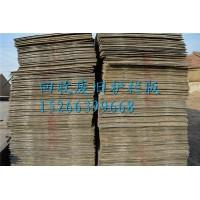 临沂废旧护栏板回收公司15266399668