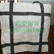 山东鲁塑包装有限公司