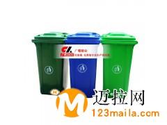 240L户外环卫垃圾桶 环卫垃圾桶价格
