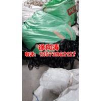 广州收购涤纶带价格13573962127