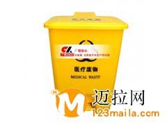 脚踏垃圾桶厂家热线:13562949255 胡经理