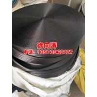 深圳收购涤纶带价格13573962127