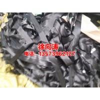 深圳收购涤纶带电话13573962127