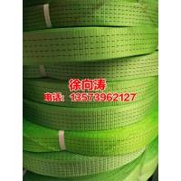 广东收购安全带电话13573962127