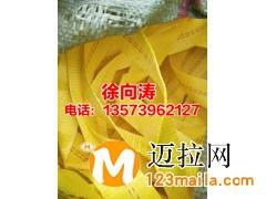 罗庄收购安全带价格13573962127