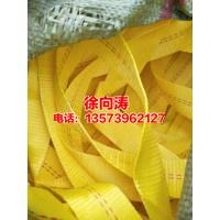 广州收购安全带价格13573962127