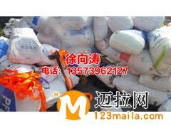 兰山收购安全带价格13573962127