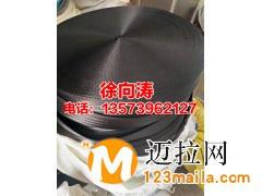 河东收购安全带价格13573962127