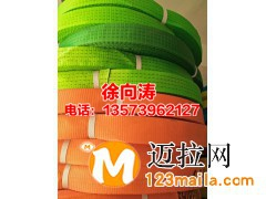 河东收购安全带电话13573962127