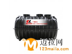1.0m³老款三格化粪池热线:13053952511刘经理