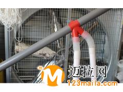临沂养殖上料机生产厂家15265953231