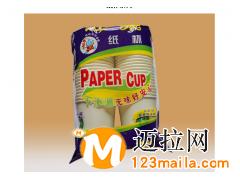 山东纸杯厂家电话13953957343
