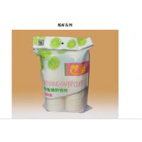 山东纸杯厂家直销电话13953957343