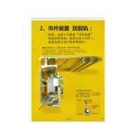 山东自动门生产厂家15863971208