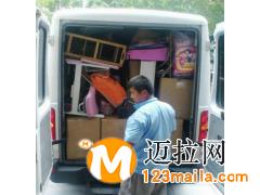 临沂兰山搬家公司介绍15254931789