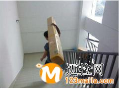 临沂兰山搬家公司服务范围15254931789