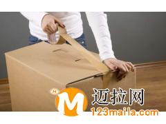 山东兰山搬家公司介绍15254931789