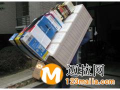 山东兰山搬家公司热线15254931789