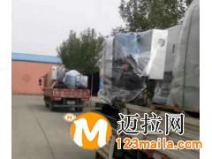 山东水源热泵生产厂家电话13280518388