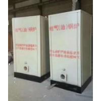 临沂天然气锅炉厂家电话13280518388
