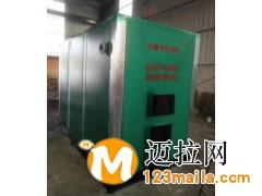 山东燃煤专用锅炉价格电话13280518388