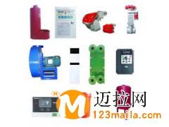 山东锅炉配件价格电话13280518388