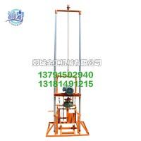 打井机生产厂家13181491215