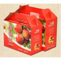 临沂彩印包装厂家电话15106662327