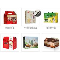 临沂彩印包装批发电话15106662327