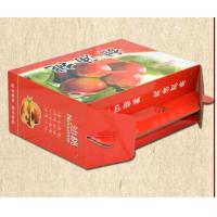 临沂彩印包装价格电话15106662327