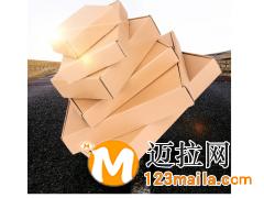 临沂纸盒厂家电话15106662327