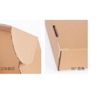 临沂纸盒生产厂家电话15106662327